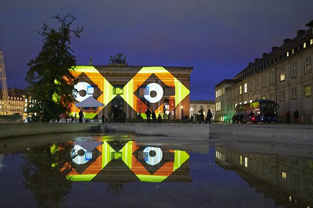 Kulturnatten København 2013