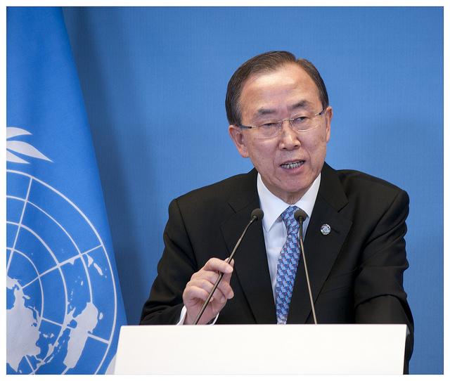 Ban Ki-moon foto Ministerie van Buitenlandse Zaken
